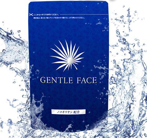gentleface