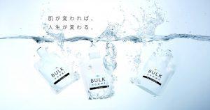 bulk-homme-top