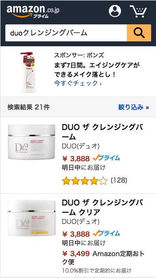 duo_a